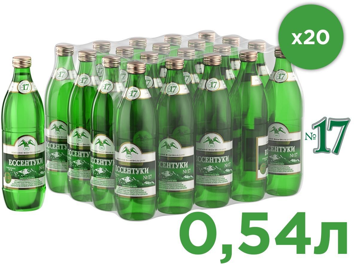 Ессентуки №17 вода минеральная природная лечебная газированная, 20 штук по 0,54 л минеральная вода ессентуки 17 пэт 1 5 л