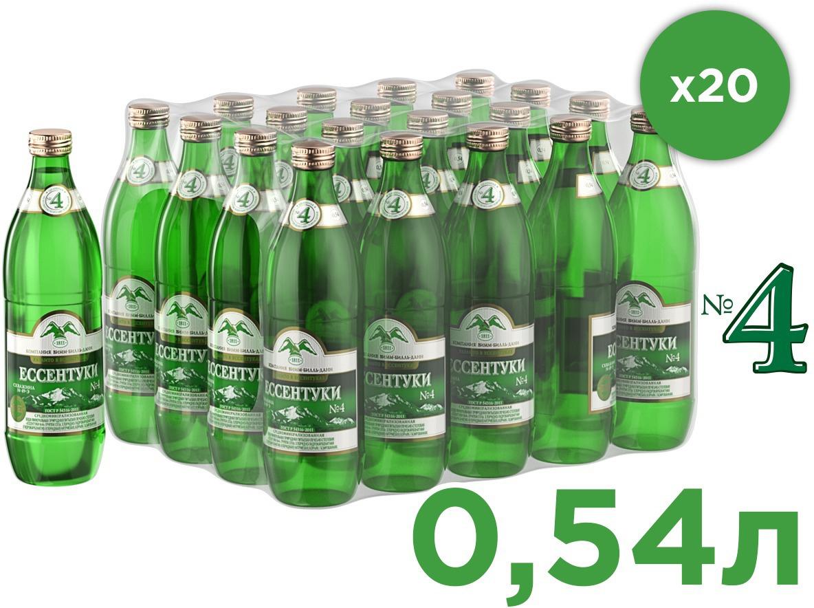 Ессентуки №4 вода минеральная природная лечебно-столовая газированная, 20 штук по 0,54 л ессентуки вода ессентуки 17 с газом 1 5 л