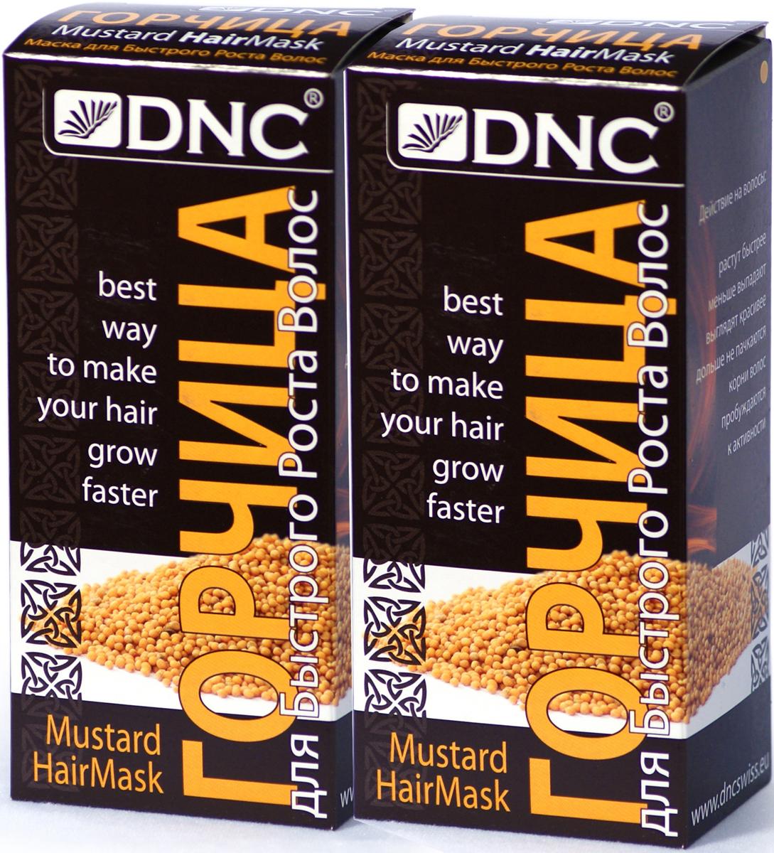 DNC Горчица для волос + Горчица для волос (2*100г) набор4751006752498Маска вызывает приток кровик корням волос, способна разбудить и заставить активнее расти самые ленивые волоски. Усиленнный кровоток доставляет питательные вещества и кислород, необходимые для здорового роста прямо к луковицам, а лечебные травы и аминокислоты поддерживают стимуляцию их работы. Набор из 2х шт. В каждой 2 пакета по 50 грамм.