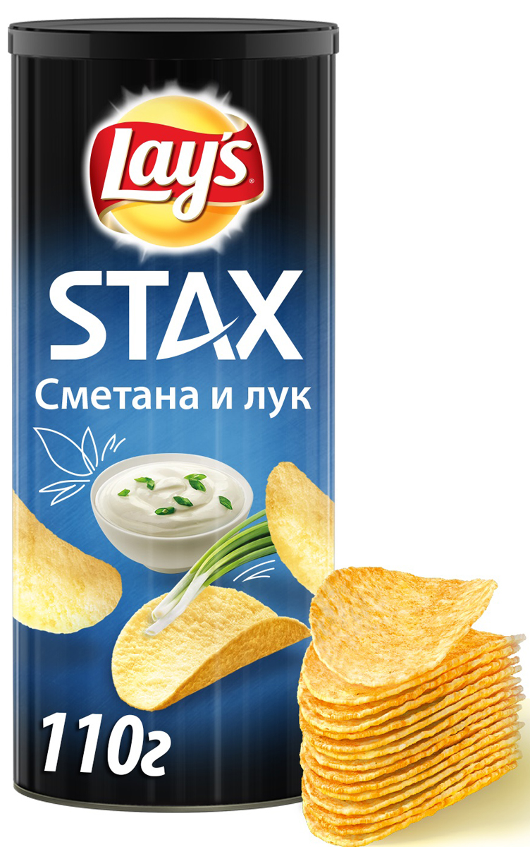Lay's Stax Сметана и лук картофельные чипсы, 110 г цена