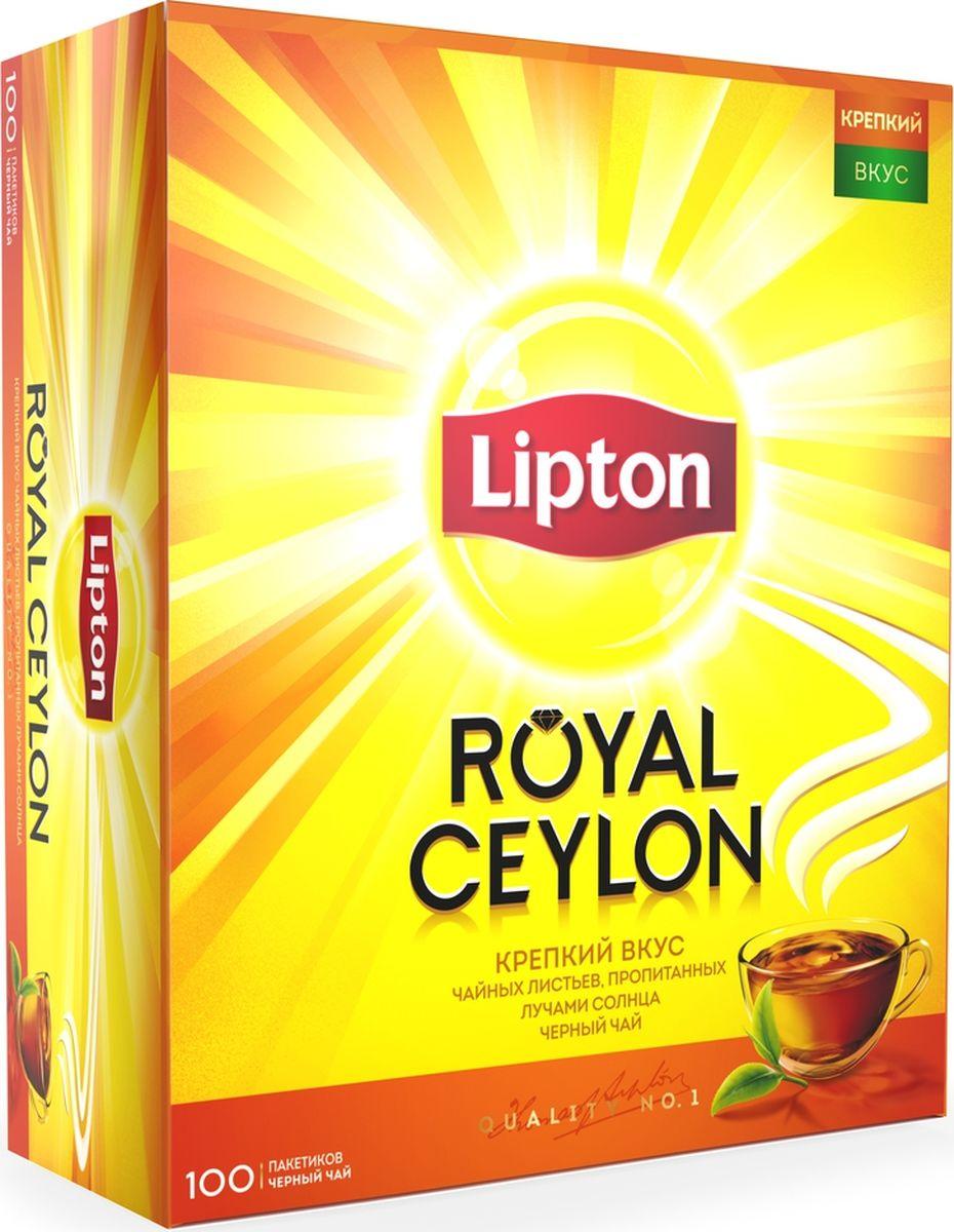 Lipton Royal Ceylon черный чай в пакетиках, 100 шт67107510Научно доказано, что в чае содержится огромное количество витаминов и микроэлементов, поэтому, выпивая чашку чая, вы не только поглощаете приятный и бодрящий напиток, но и получаете полезные вещества, такие, как: антиоксиданты, аминокислоты и белки, эфирные масла, придающие неповторимый аромат чаю. Чай мягко тонизирует и помогает сконцентрироваться. Чай с мировым именем Lipton - это лидер среди чайных брендов: его пьют в более чем 150 странах. Мировой объем потребления чая Lipton составляет 4,5 млрд литров в год. Каждый день в мире выпивается 205 млн чашек чая Lipton. Ключевой фактор в укреплении лидерских позиций Lipton – высокое качество и внимание к меняющимся предпочтениям потребителей. Специалисты Lipton внимательно следят за каждым этапом создания чая, начиная с рождения чайного листа и заканчивая купажированием, чтобы вы могли в полной мере насладиться насыщенным вкусом и богатым ароматом вашего любимого чая. Продукция компании – это только свежие чайные листья, натуральный сок чайных листьев, насыщенный вкус и богатый аромат чая.Пусть ваш день станет ярче с превосходным вкусом цейлонского чая Lipton! Нежные чайные листочки, выращенные под теплыми лучами солнца, дарят чаю насыщенный вкус и превосходный богатый аромат. Ощутите тепло солнца в каждой чашке. Чай обогащен соком из свежих чайных листьев.Откройте для себя всю силу чайного листа вместе с всемирно известным напитком от Lipton!