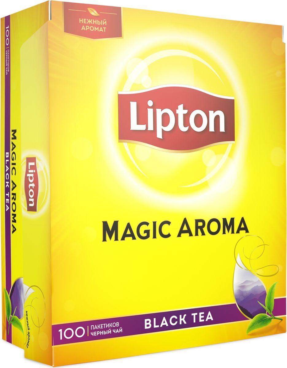 Lipton Magic Aroma черный чай в пакетиках, 100 шт67107179Научно доказано, что в чае содержится огромное количество витаминов и микроэлементов, поэтому, выпивая чашку чая, вы не только поглощаете приятный и бодрящий напиток, но и получаете полезные вещества, такие, как: антиоксиданты, аминокислоты и белки, эфирные масла, придающие неповторимый аромат чаю. Чай мягко тонизирует и помогает сконцентрироваться. Чай с мировым именем Lipton- это лидер среди чайных брендов: его пьют в более чем 150 странах. Мировой объем потребления чая Lipton составляет 4,5 млрд литров в год. Каждый день в мире выпивается 205 млн чашек чая Lipton. Ключевой фактор в укреплении лидерских позиций Lipton – высокое качество и внимание к меняющимся предпочтениям потребителей. Специалисты Lipton внимательно следят за каждым этапом создания чая, начиная с рождения чайного листа и заканчивая купажированием, чтобы вы могли в полной мере насладиться насыщенным вкусом и богатым ароматом вашего любимого чая. Продукция компании – это только свежие чайные листья, натуральный сок чайных листьев, насыщенный вкус и богатый аромат чая.Откройте для себя всю силу чайного листа вместе с всемирно известным напитком от Lipton!Lipton Yellow Label Magic Aroma - это высококачественный черный чай из самых нежных чайных листочков и их выжимки с использованием уникальной технологии производства. Благодаря особенностям сбора, сушки, фасовки, транспортировки, тщательному контролю над качеством и непрерыному совершенствованию чай Lipton завоевал сердца ценителей этого напитка во всем мире. Чай в пакетиках Lipton приятно пить и удобно заваривать.