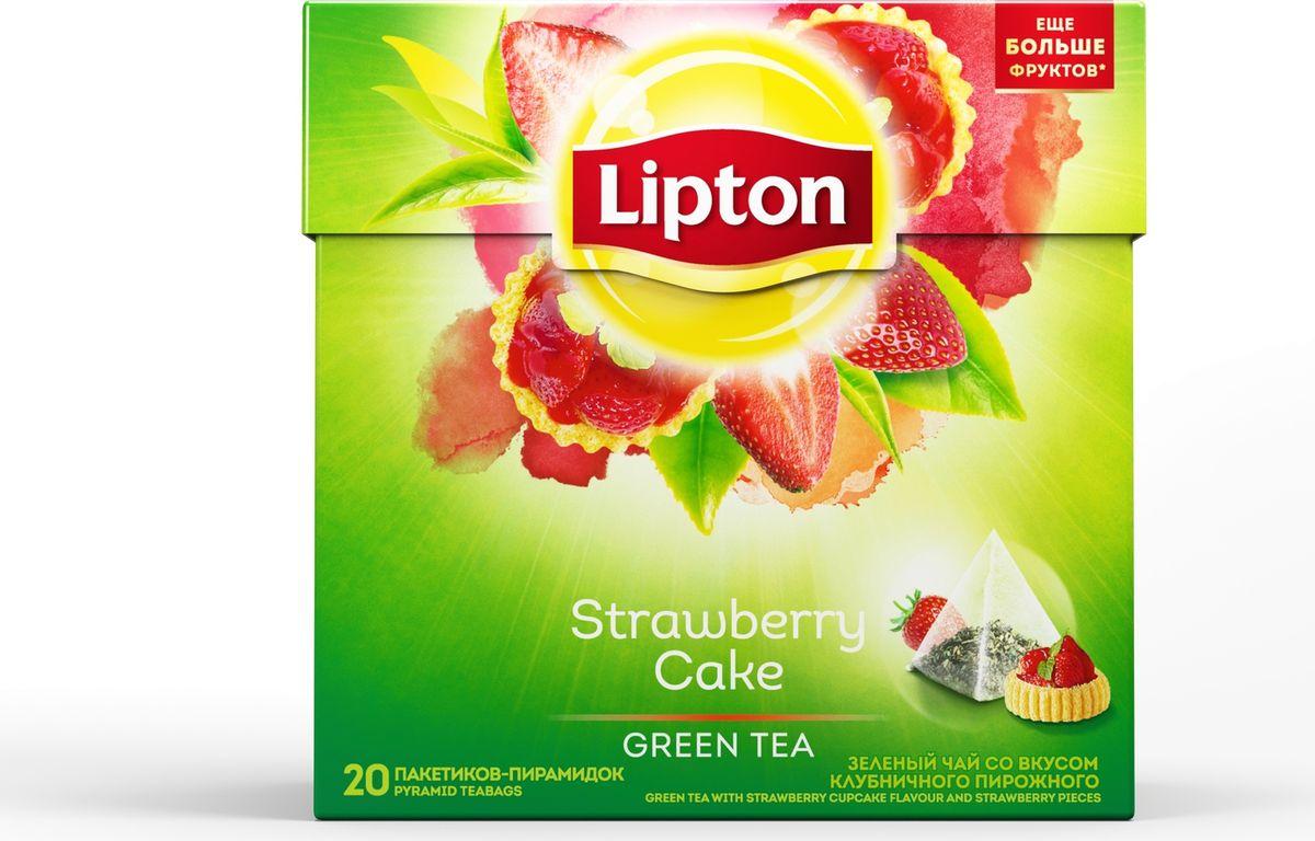 Lipton Strawberry cake Tea зеленый чай в пирамидках, 20 шт67291343Научно доказано, что в чае содержится огромное количество витаминов и микроэлементов, поэтому, выпивая чашку чая, вы не только поглощаете приятный и бодрящий напиток, но и получаете полезные вещества, такие, как: антиоксиданты, аминокислоты и белки, эфирные масла, придающие неповторимый аромат чаю. Чай мягко тонизирует и помогает сконцентророваться. Чай с мировым именем Lipton - это лидер среди чайных брендов: его пьют в более чем 150 странах. Мировой объем потребления чая Lipton составляет 4,5 млрд литров в год. аждый день в мире выпивается 205 млн чашек чая Lipton.Ключевой фактор в укреплении лидерских позиций Lipton – высокое качество и внимание к меняющимся предпочтениям потребителей. Специалисты Lipton внимательно следят за каждым этапом создания чая, начиная с рождения чайного листа и заканчивая купажированием, чтобы Вы могли в полной мере насладиться насыщенным вкусом и богатым ароматом вашего любимого чая. Продукция компании – это только свежие чайные листья, натуральный сок чайных листьев, насыщенный вкус и богатый аромат чая.Lipton Strawberry Cake - зеленый чай со вкусом клубничного пирожного. Кусочки спелой клубники кружатся в безудержном вихре с отборными листочками зеленого чая в просторном пакетике-пирамидке, чтобы полностью раскрыть нежный вкус и роскошный аромат клубничного пирожного. Вкусный сюрприз для самых избалованных!