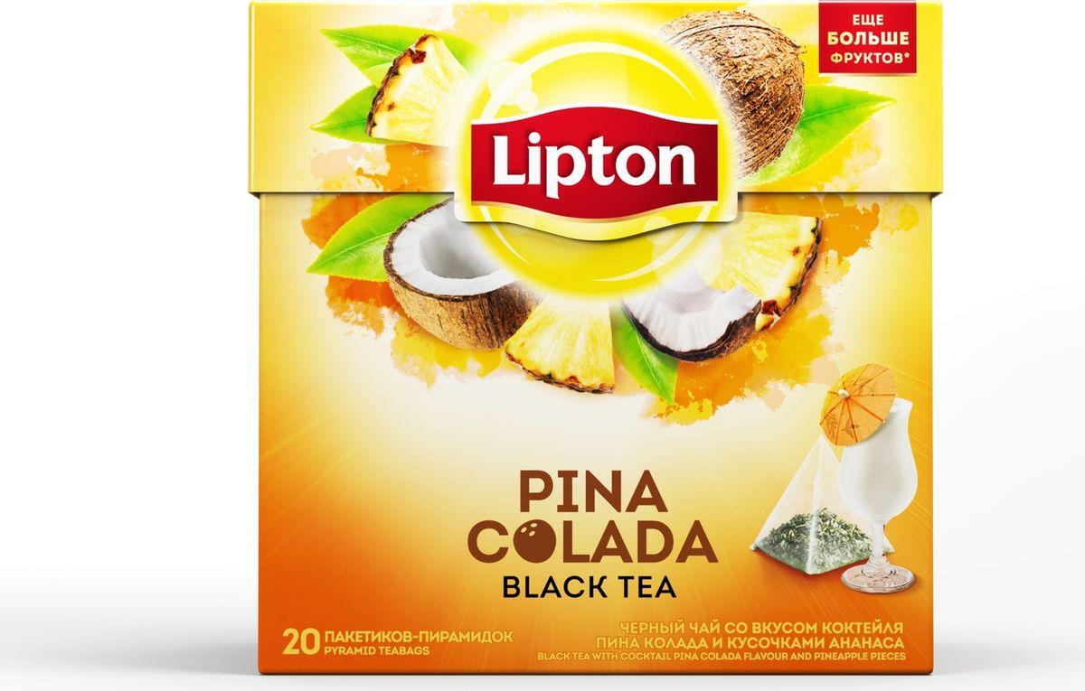Lipton Pina Colada черный чай в пирамидках, 20 шт майский корона российской империи черный чай в пирамидках 20 шт