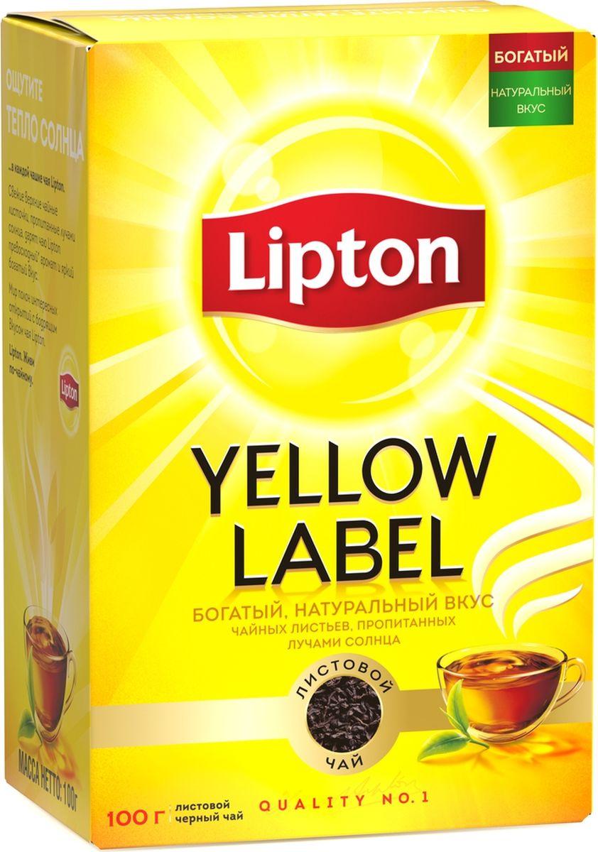Lipton Yellow Label черный чай листовой, 100 г67076883Научно доказано, что в чае содержится огромное количество витаминов и микроэлементов, поэтому, выпивая чашку чая, вы не только поглощаете приятный и бодрящий напиток, но и получаете полезные вещества, такие, как: антиоксиданты, аминокислоты и белки, эфирные масла, придающие неповторимый аромат чаю. Чай мягко тонизирует и помогает сконцентрироваться. Чай с мировым именем Lipton - это лидер среди чайных брендов: его пьют в более чем 150 странах. Мировой объем потребления чая Lipton составляет 4,5 млрд литров в год. Каждый день в мире выпивается 205 млн чашек чая Lipton. Ключевой фактор в укреплении лидерских позиций Lipton – высокое качество и внимание к меняющимся предпочтениям потребителей. Специалисты Lipton внимательно следят за каждым этапом создания чая, начиная с рождения чайного листа и заканчивая купажированием, чтобы вы могли в полной мере насладиться насыщенным вкусом и богатым ароматом вашего любимого чая. Продукция компании – это только свежие чайные листья, натуральный сок чайных листьев, насыщенный вкус и богатый аромат чая.