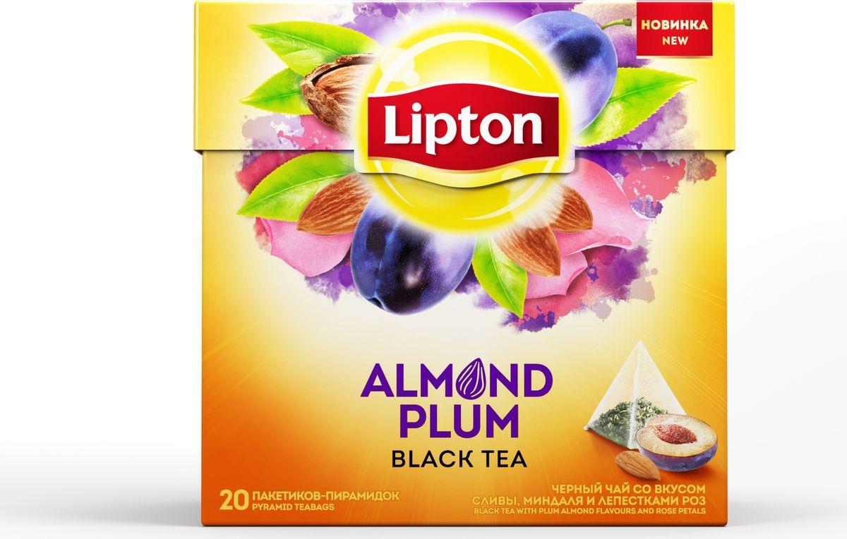 Lipton Almond plum с лепестками роз в пирамидках, 20 шт67270686Научно доказано, что в чае содержится огромное количество витаминов и микроэлементов, поэтому, выпивая чашку чая, вы не только поглощаете приятный и бодрящий напиток, но и получаете полезные вещества, такие, как: антиоксиданты, аминокислоты и белки, эфирные масла, придающие неповторимый аромат чаю. Чай мягко тонизирует и помогает сконцентророваться. Чай с мировым именем Lipton - это лидер среди чайных брендов: его пьют в более чем 150 странах. Мировой объем потребления чая Lipton составляет 4,5 млрд литров в год. аждый день в мире выпивается 205 млн чашек чая Lipton.Ключевой фактор в укреплении лидерских позиций Lipton – высокое качество и внимание к меняющимся предпочтениям потребителей. Специалисты Lipton внимательно следят за каждым этапом создания чая, начиная с рождения чайного листа и заканчивая купажированием, чтобы Вы могли в полной мере насладиться насыщенным вкусом и богатым ароматом вашего любимого чая. Продукция компании – это только свежие чайные листья, натуральный сок чайных листьев, насыщенный вкус и богатый аромат чая.Откройте для себя всю силу чайного листа вместе с всемирно известным напитком!