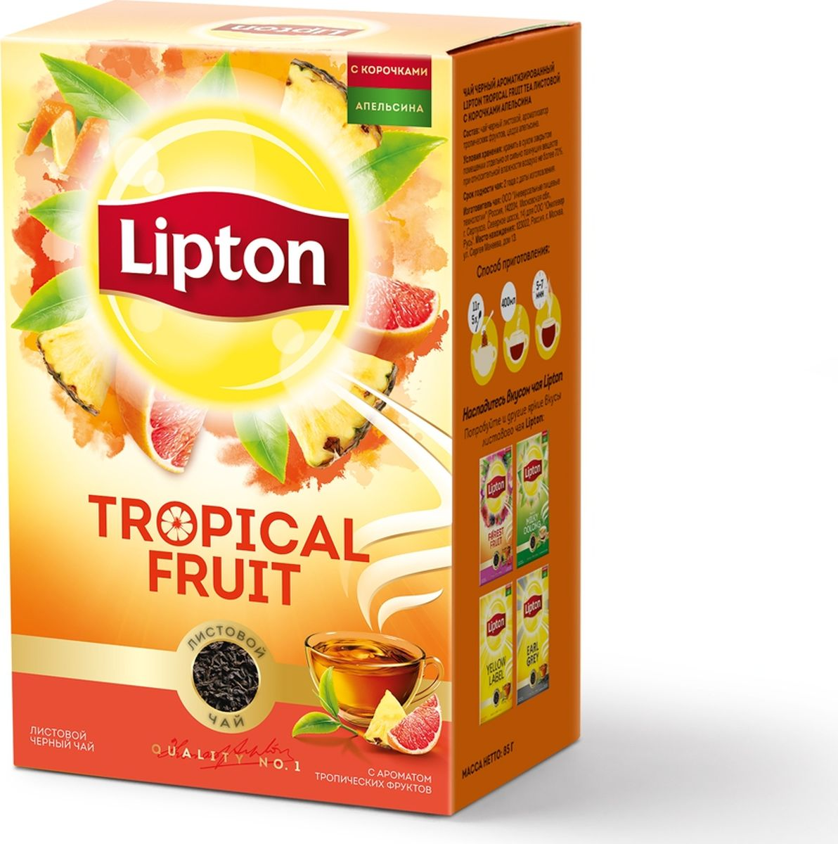 Lipton лесные ягоды чай черный листовой, 85 г lipton oriental temple чай зеленый листовой 85 г