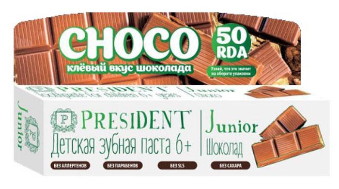 President Junior Choco 6+ детская зубная паста, 50 мл смесь pediasure abbott малоежка со вкусом шоколада от 1 года до 10 лет 200 мл