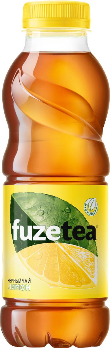 Fuzetea Лимон черный чай, 0,5 л fuzetea клубника малина зеленый чай 1 5 л