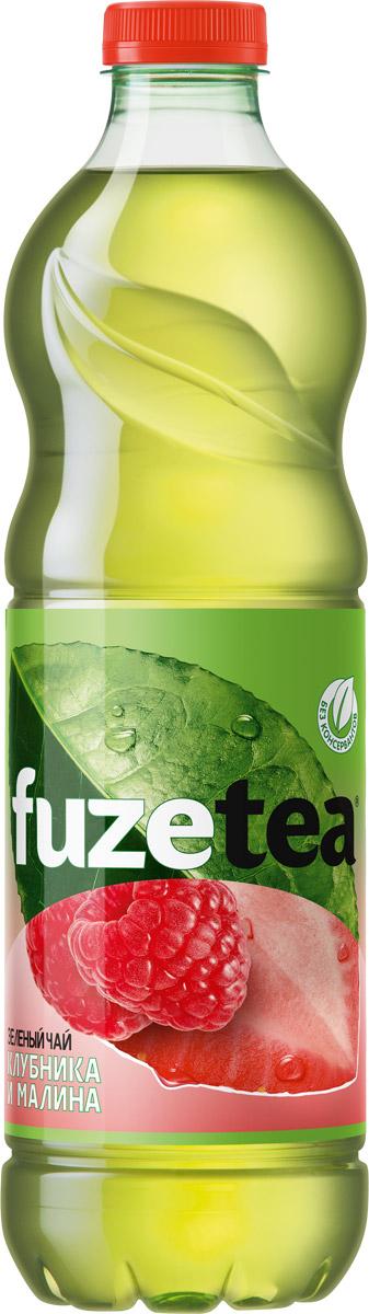 Fuzetea Клубника-малина зеленый чай, 1,5 л nestea персик чай черный 1 75 л
