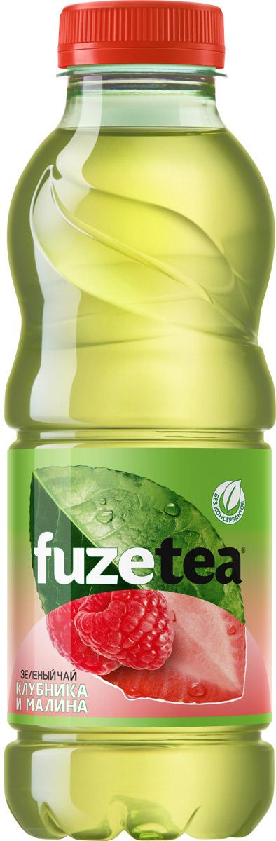 Fuzetea Клубника-малина зеленый чай, 0,5 л fuzetea клубника малина зеленый чай 1 5 л
