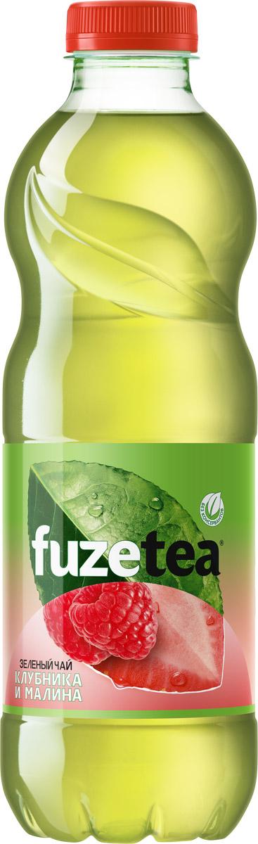 Fuzetea Клубника-малина зеленый чай, 1 л1743601FUZETEA - холодный чай, который вы любите, называется по-новому. Для его создания используется экстракт из натуральных чайных листьев - в этом секрет его великолепного вкуса.