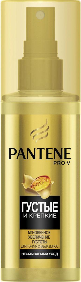 Pantene Pro-V Спрей Мгновенное увеличение густоты волос, для тонких и ослабленных волос, 150 мл81439729Совершенная формула Pantene Pro-V - это провитаминнаяформула обогащена витамином В7. Спрей мгновенноувеличивает густоту волос и делает их сильными противповреждений при укладке.Уважаемые клиенты! Обращаем ваше внимание на то, что упаковка может иметь несколько видовдизайна.Поставка осуществляется в зависимости от наличия на складе.