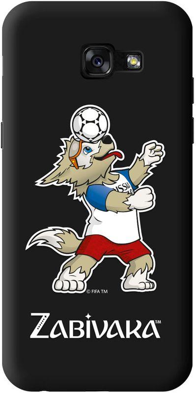 Deppa FIFA Забивака_1 чехол для Samsung Galaxy A5 (2017), Black103983Чехол к чемпионату мира по футболу FIFA.