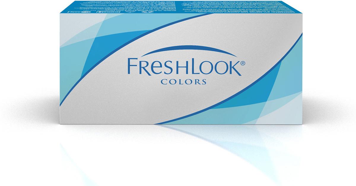 Аlcon контактные линзы FreshLook Colors 2шт -2.50 Sapphire Blue31746699Мягкие контактные линзыКонтактные линзы или очки: советы офтальмологов. Статья OZON Гид