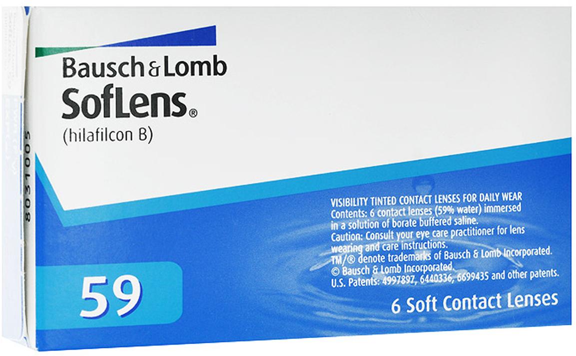 Bausch + Lomb контактные линзы SofLens 59 (6шт / 8.6 / +5.00)ФМ000000199Линзы SofLens 59 - мягкие контактные линзы на месяц дневного ношения компании Bausch&Lomb. Предшественницами линз Soflens 59 были Soflens Comfort, выпускавшиеся ранее. Эти линзы не нужно путать с Soflens 66, имеющих ряд отличий и снятых с производства в настоящее время.Линзы изготавливаются из материала хилафилкон Б методом полимеризации. Это гидрогелевый материал, относящийся по классификации FDA ко 2-й группе. Влагосодержание линз 59%, они имеют средний для подобных материалов модуль упругости.Отличительная особенность данного материала - высокая сопротивляемость к белковым отложениям, что обеспечивает больший комфорт ношения линзы. Используемая в процессе производства технология UniFit дает равномерное распределение массы линзы, в связи с чем улучшается четкость зрения, уменьшается толщина края и обеспечивается плавность перехода в асимметричную зону. Это делает комфортным ее ношение и облегчает снятие и надевание.Благодаря невысокой цене и простоте обращения линзы Soflens 59 позиционируются как контактные линзы для начинающих. Они предназначаются для коррекции близорукости и дальнозоркости. Учитывая, что контактным линзам требуется немного меньшая оптическая сила для корректировки близорукости, чем очкам, применять мягкие контактные линзы Soflens 59 в случае миопии можно до -10-12 диоптрий.Замена через 1 месяц. Характеристики:Материал: хилафилкон Б. Кривизна: 8.6. Оптическая сила: + 5.00. Содержание воды: 59%. Диаметр: 14,2 мм. Количество линз: 6 шт. Размер упаковки: 9 см х 1,5 см х 5,5 см. Производитель: Ирландия. Товар сертифицирован.Контактные линзы или очки: советы офтальмологов. Статья OZON Гид
