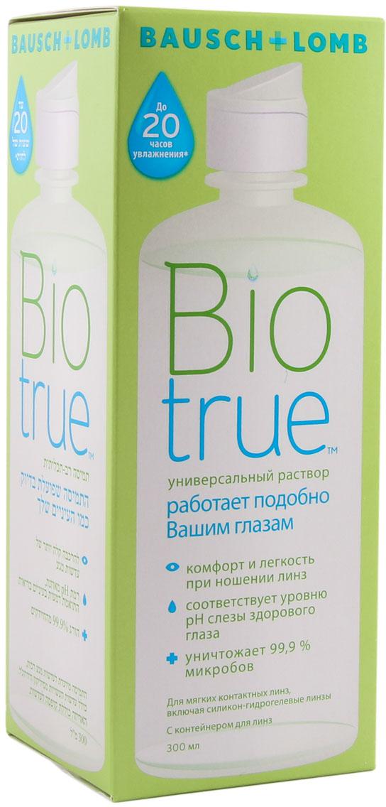 Biotrue Раствор для контактных линз, с контейнером, 300 мл, Bausch + Lomb