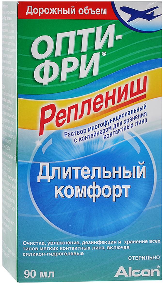 """Опти-Фри Раствор для контактных линз """"Реплениш"""", с контейнером, 90 мл, Alcon"""