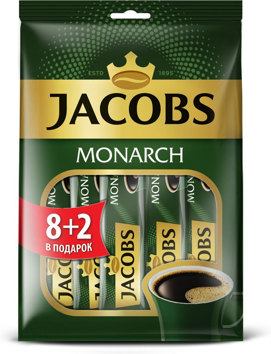 Jacobs Monarch кофе натуральный растворимый в стиках, 10 шт