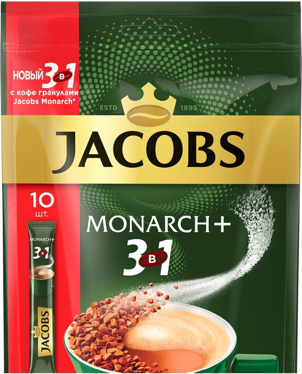 Jacobs Monarch 3 в 1 напиток кофейный растворимый в стиках, 10 шт