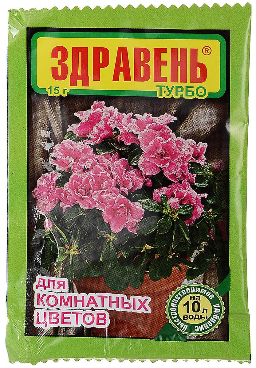 """Для здорового роста и развития комнатные цветы нуждаются в сбалансированном питании. Все необходимые для  растений питательные вещества поступают к корням вместе с удобрениями. """"Здравень Турбо"""" увеличивает число  побегов и листьев, способствует длительному и обильному цветению, более яркой окраске цветов и листьев.  Укрепляет иммунитет растений и снижает негативное влияние ошибок в уходе.   Состав: азот 16%, фосфор 9%, калий 20%, магний 1,5%, гумат натрия 2%, микроэлементы: бор 0,03%, марганец 0,04%,  цинк 0,02%, медь 0,02%, молибден 0,005%, железо - 0,05%, в т. ч. в форме хелатов. Не содержит хлора!  Применение: при корневой подкормке (с поливом) растворить """"Здравень"""" в теплой воде. За 1 день до подкормки растения необходимо полить чистой водой, чтобы земляной ком был влажным.  · 1-ая подкормка: через неделю после пересадки (1 г удобрения на 1 л воды до увлажнения почвы).  · 2-я подкормка: через 10 дней после первой (1,5 г/1 л воды).  · В дальнейшем: 1 раз в 2-3 недели в весенне-летний период, зимой - 1 раз в 4-5 недель (расход - 1,5 г/1 л воды).  Внекорневые подкормки - путем опрыскивания листьев (на 1 л воды 1 г удобрения). В чайной ложке с горкой 7-8 г, в  столовой ложке с горкой 20-22 г, в спичечном коробке 18-19 г.   Меры безопасности: при работе пользоваться перчатками. После вымыть руки и лицо с мылом. Хранить в закрытых  сухих помещениях, отдельно от продуктов, в местах, недоступных для детей, животных.    Товар сертифицирован."""