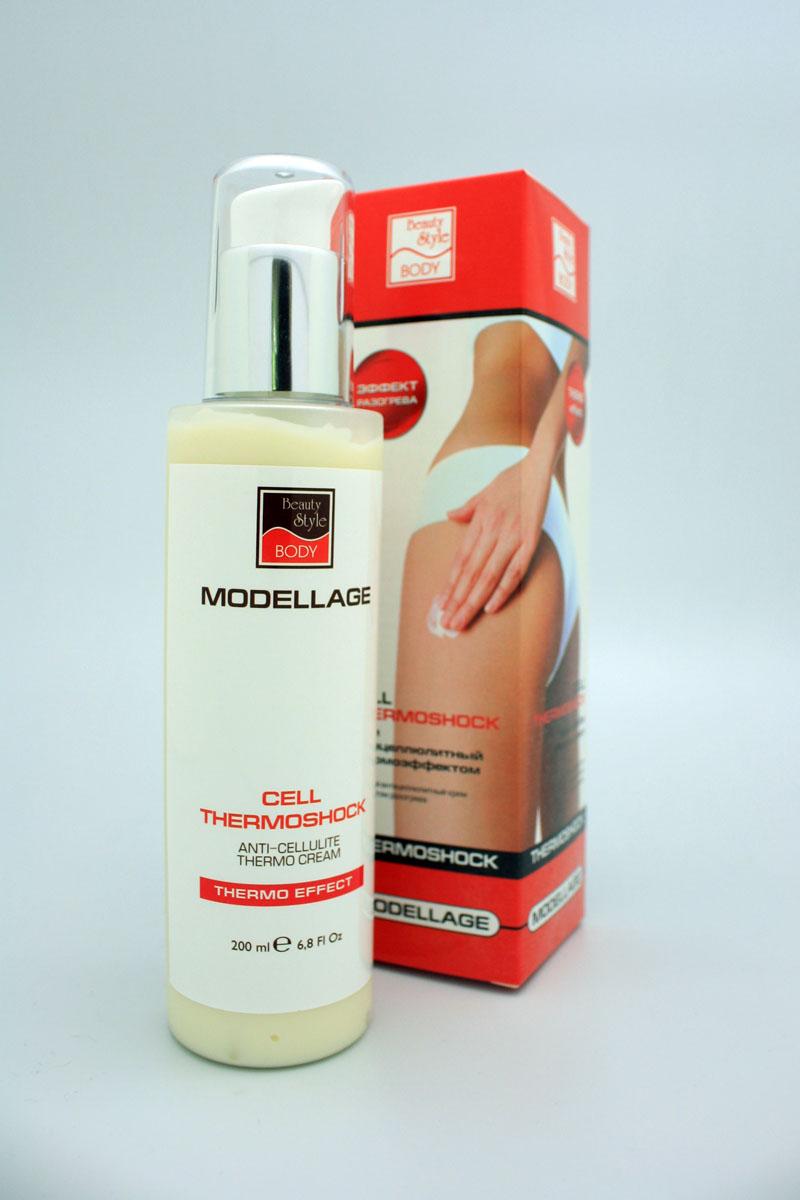 Beauty Style Антицеллюлитный крем «CELL THERMOSHOCK» Modellage недорого