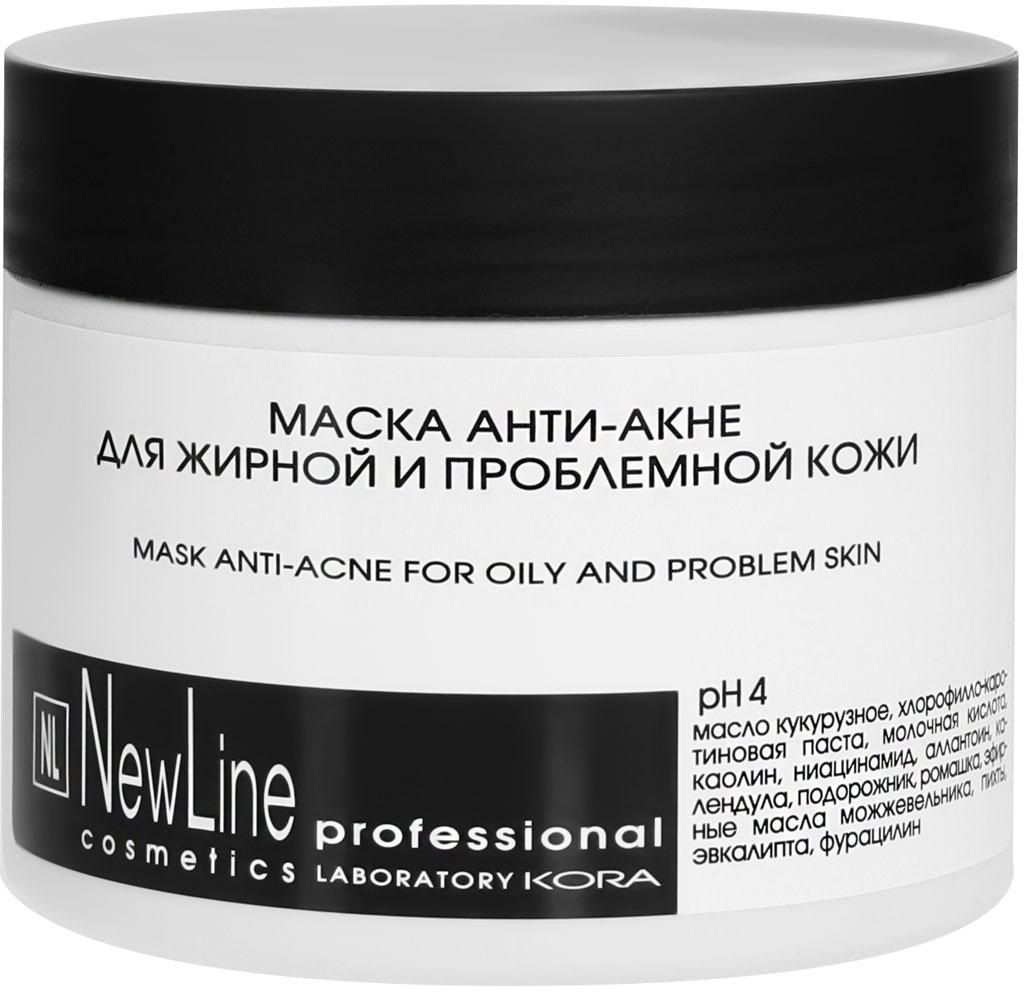New Line Маска анти-акне для жирной и проблемной кожи 300 мл22505Нормализует секрецию сальных желез. Уменьшает количество воспалительных элементов, покраснения и раздражения, оказывает рассасывающее действие. Успокаивает кожу и стягивает поры