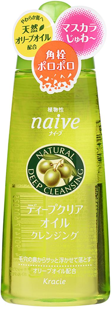 Kracie 60102 Naive Жидкость для удаления макияжа и глубокой очистки по кожи с оливковым маслом 170мл. мыло жидкое для тела naive kracie мыло жидкое для тела naive