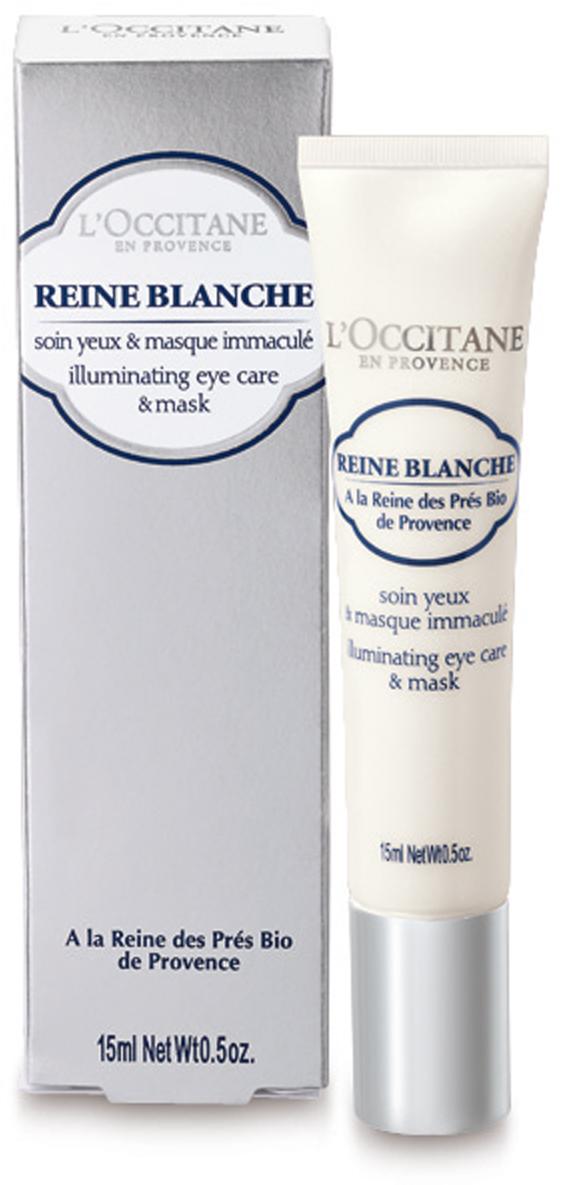 LOccitane Сияющий крем-маска для кожи вокруг глаз Белая Королева 15 мл379233Уникальная формула крем-маски придает коже сияние, способствуя уменьшению отечности и темных кругов.