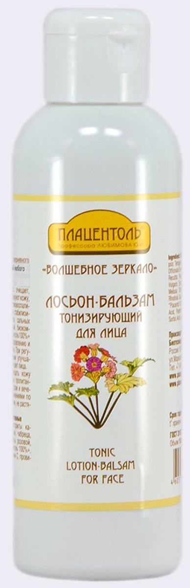 Плацентоль Лосьон-бальзам тонизирующий для лица Волшебное зеркало, 150 млвз220Мягкий неспиртовой тоник, эффективен для увлажнения сухой, чувствительной, увядающей кожи. Очищает, интенсивно увлажняет, снимает раздражение и тонизирует кожу лица. Обладает легким осветляющим эффектом.