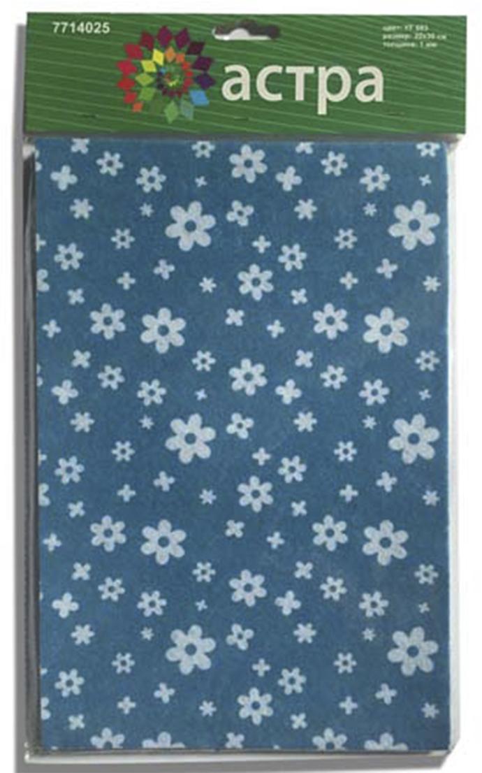 Фетр листовой декоративный Астра Цветочки, цвет: голубой, 20 х 27 см, 10 шт43518Фетр декоративный Астра очень приятен в работе: не сыпется,хорошо клеится, режется и сгибается в любых направлениях.Фетр отлично сочетается с предметами в технике фильцевания. Из фетра получаются чудеснейшие украшения (броши, подвески и так далее), обложки для книг, блокнотов и документов, картины, интересные детали дляинтерьера и прочее. Размер одного листа: 200 x 270 мм. В упаковке 10 листов.
