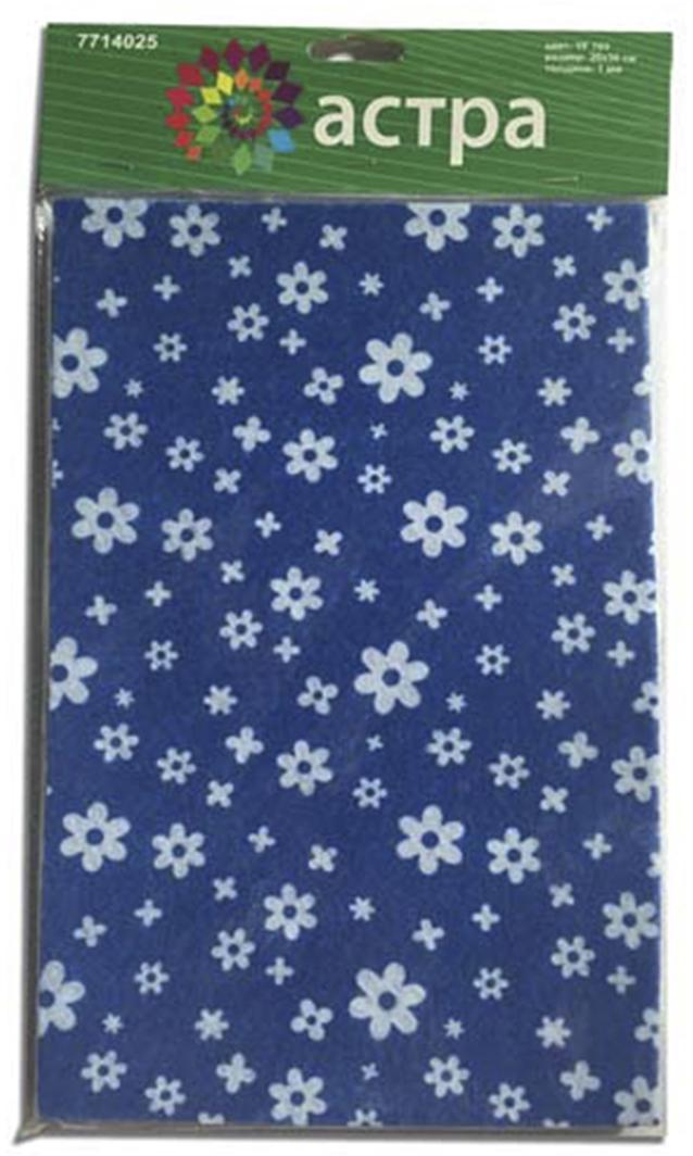 Фетр листовой декоративный Астра Цветочки, цвет: василек, 20 х 27 см, 10 шт7714025_YF 703 василек