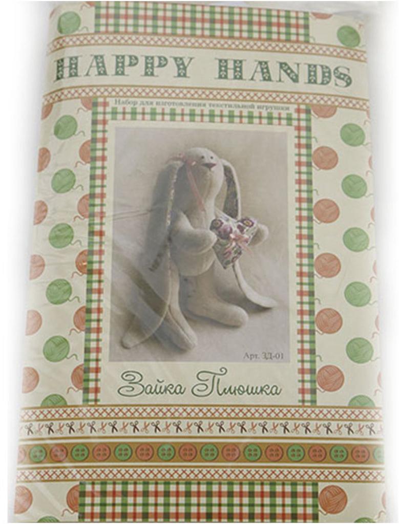 Набор для изготовления игрушки Happy Hands Зайка с сердечком, 20 см. ЗД-01 фигурка балерина 10 см 2 шт