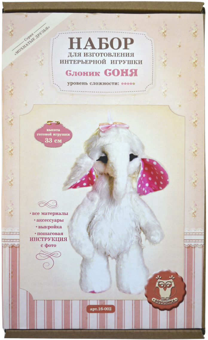 Набор для изготовления игрушки Sovushka Слоник Соня, 33 см. 16-002