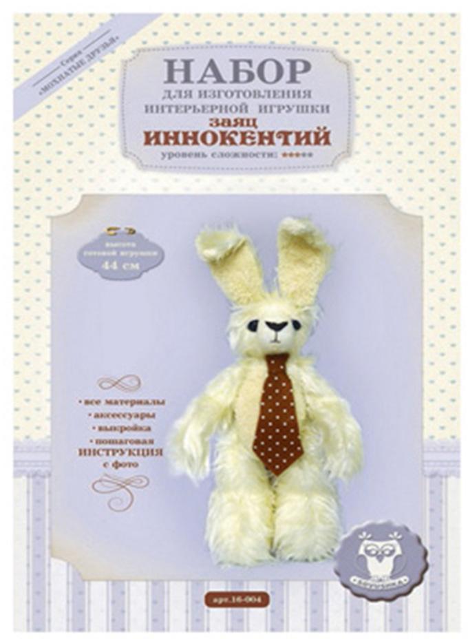 """Набор для изготовления игрушки Sovushka """"Заяц Иннокентий"""", 44 см. 16-004"""