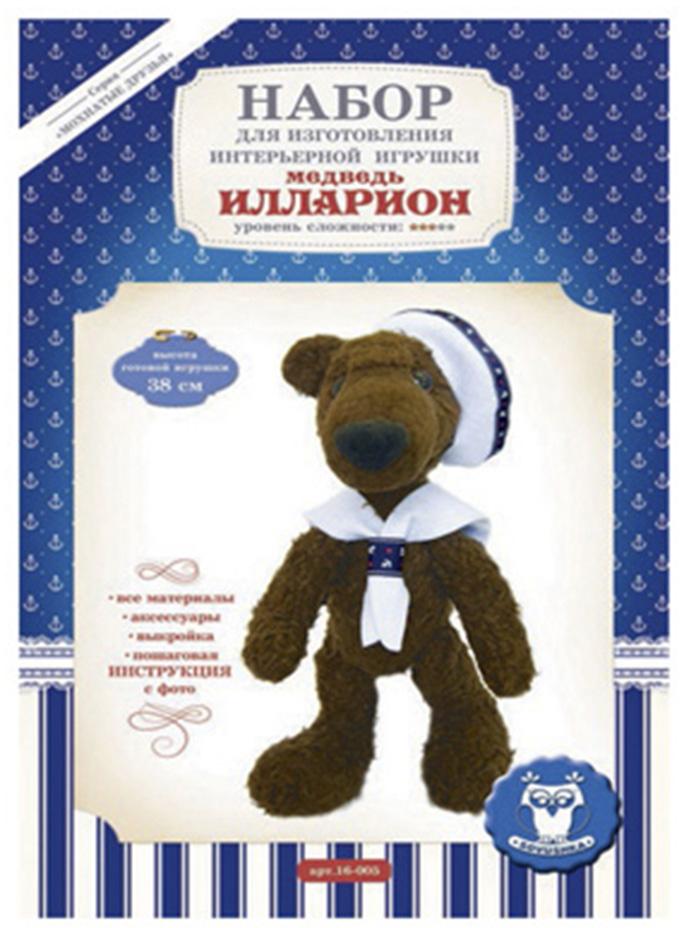 Набор для изготовления игрушки Sovushka Медведь Илларион, 38 см. 16-005 набор для изготовления игрушки sovushka мишка костик высота 32 см