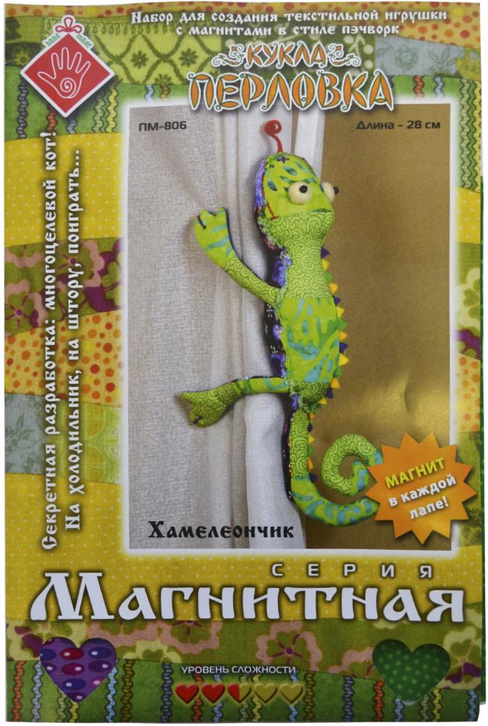 Набор для создания игрушки Перловка Хамелеончик, высота 28 см набор для создания игрушки перловка слоненок фантик высота 19 см