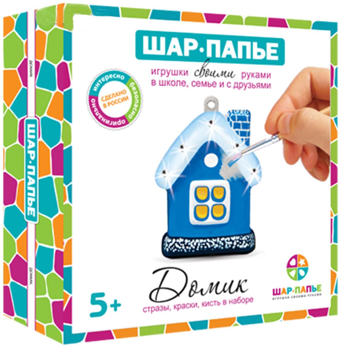 Шар-папье Набор для изготовления игрушки Домик
