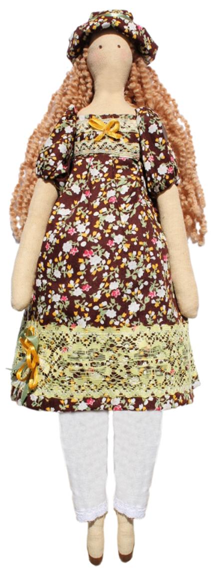 Набор для изготовления текстильной игрушки Наталья, высота 42 см набор для изготовления текстильной игрушки кустарь зайка ольга высота 29 см
