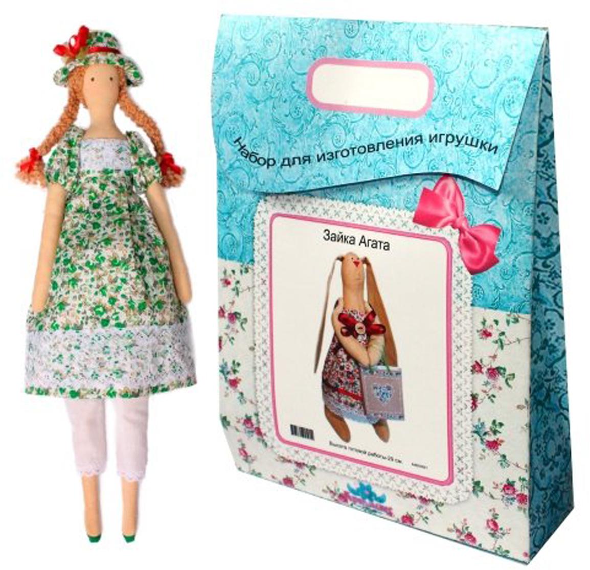 Подарочный набор для изготовления текстильной игрушки  Анастасия , 42 см - Игрушки своими руками