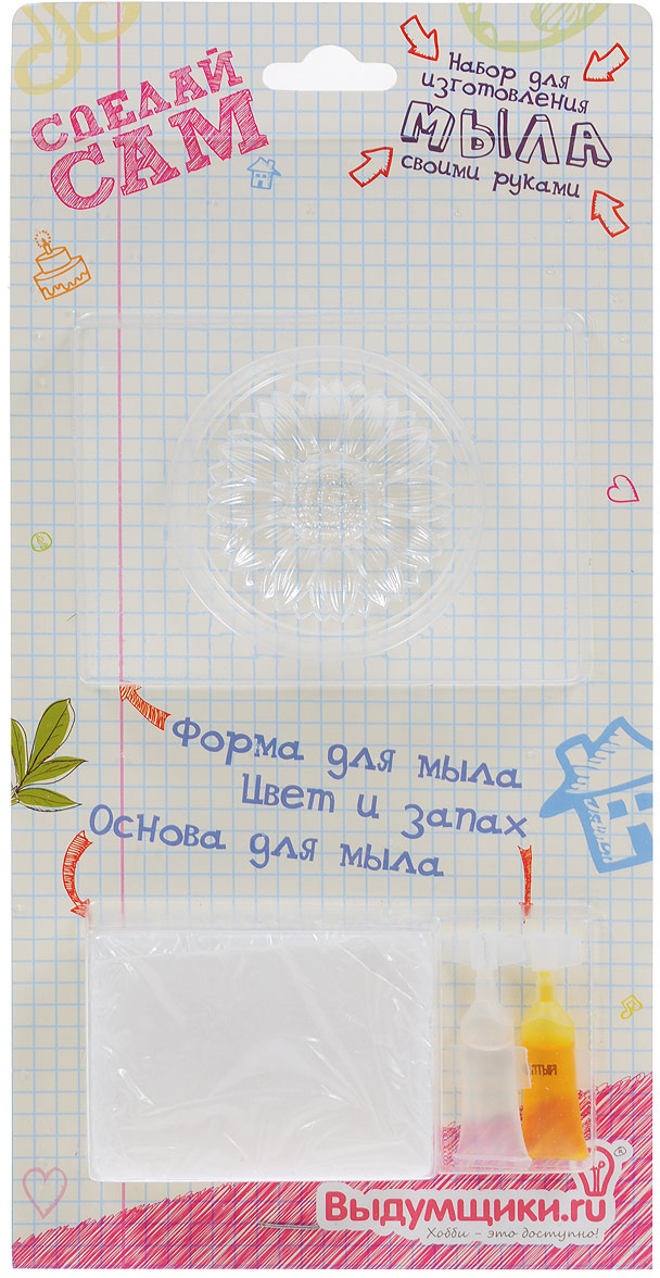 Набор для изготовления фигурного мыла Выдумщики Подсолнух набор для изготовления мыла фруктовый набор