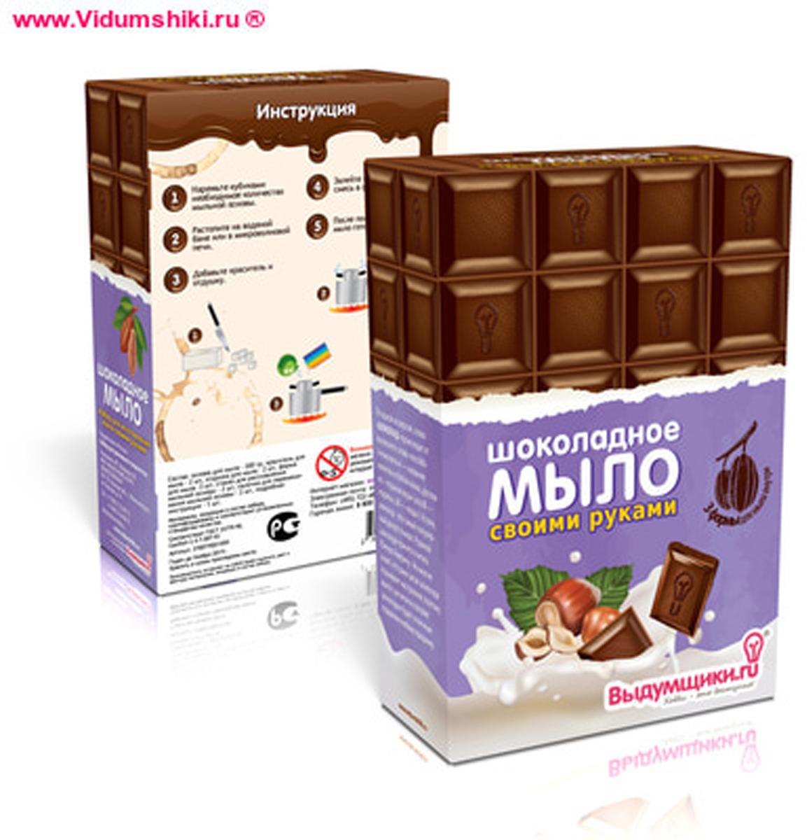 Набор для изготовления фигурного мыла Шоколад набор для изготовления мыла фруктовый набор