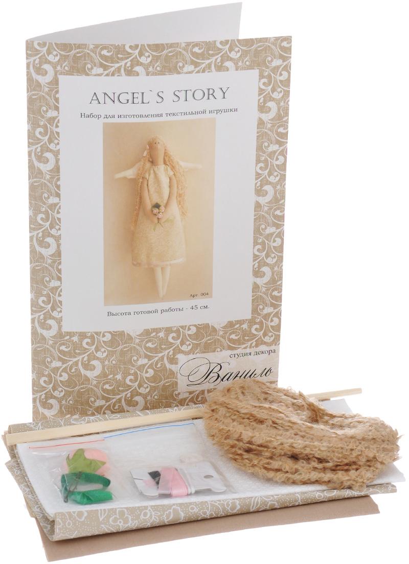Набор для изготовления игрушки Ваниль Angel's Story, высота 45 см набор для изготовления текстильной игрушки кустарь зайка ольга высота 29 см
