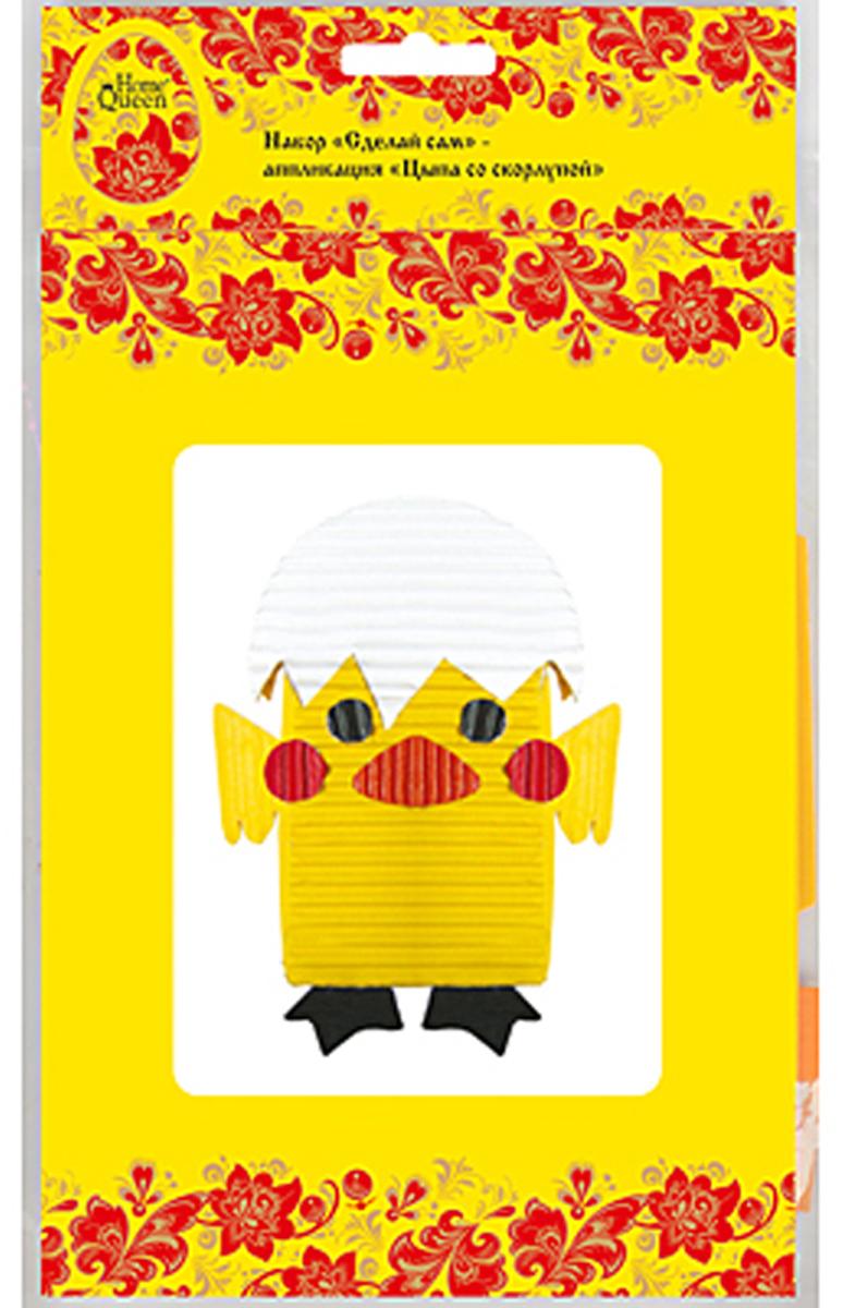 Набор для изготовления аппликации Home Queen