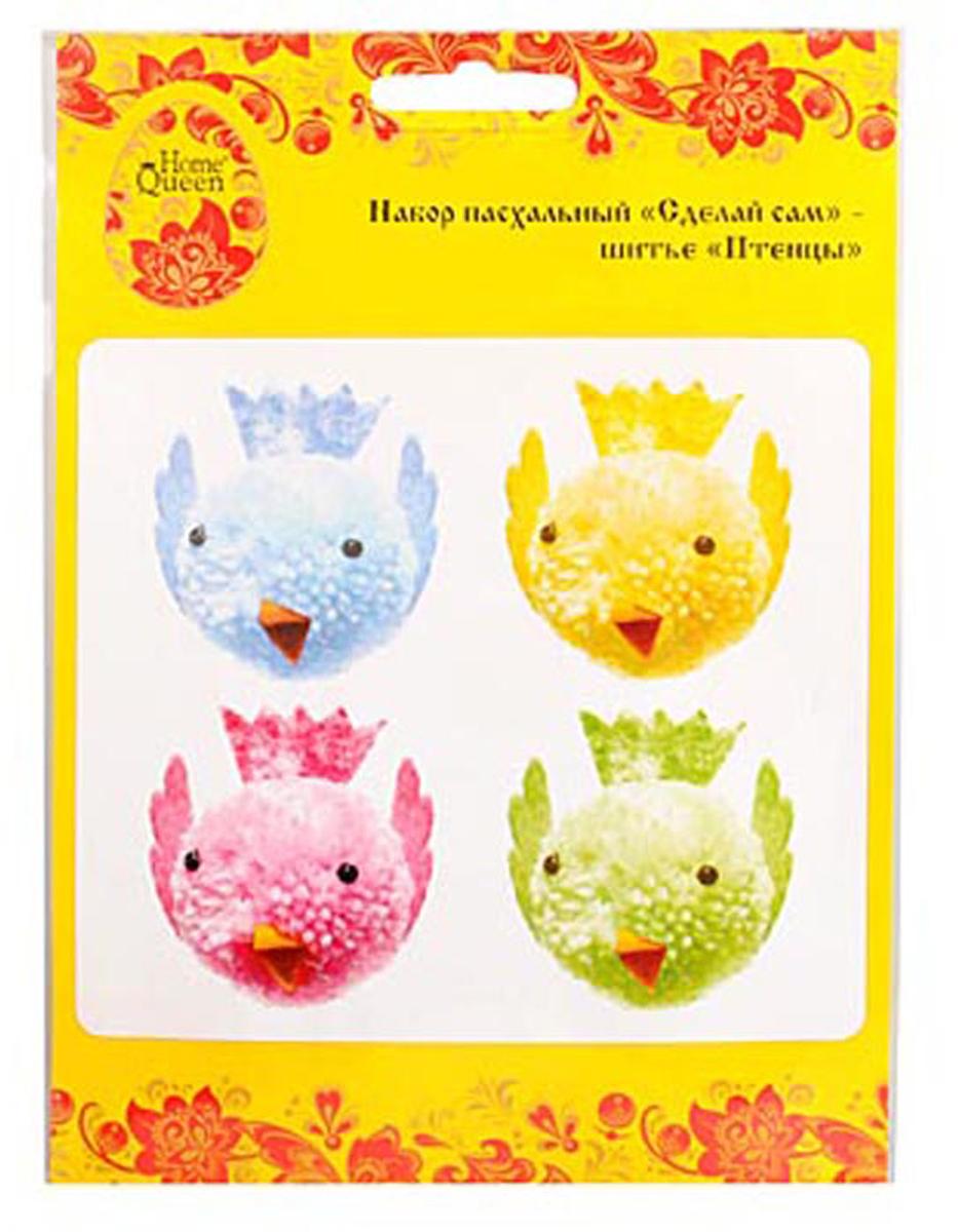 купить Набор пасхальный для творчества Home Queen