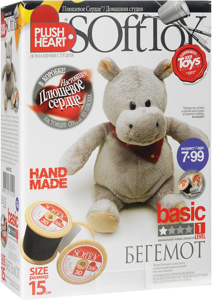 Набор для создания мягкой игрушки Plush Heart Бегемот гефест маркет