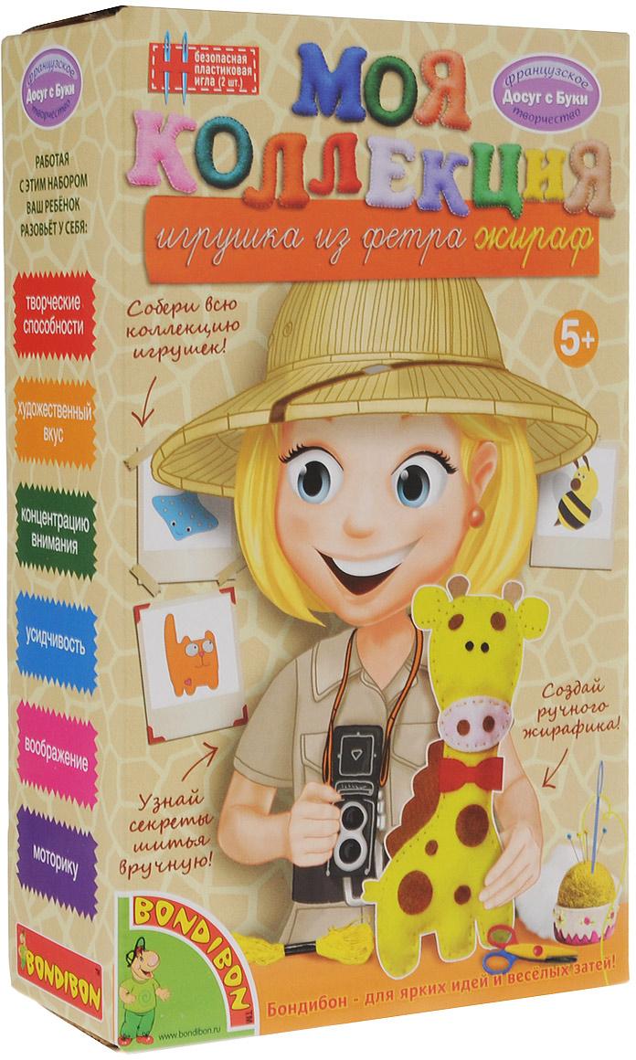 Набор для создания игрушки из фетра Bondibon