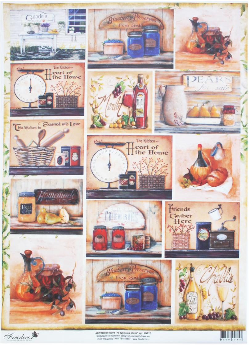 Декупажная карта Freedecor На кухонной полке, А3, 40 гр./м.кв. Dk 012697596_012НакухоннойполкеДекупажные карты Фридекор отличаются оригинальными, стильными дизайнами и прекрасным качеством. Печать декупажных карт происходит на бумаге плотностью 80 гр/м2.