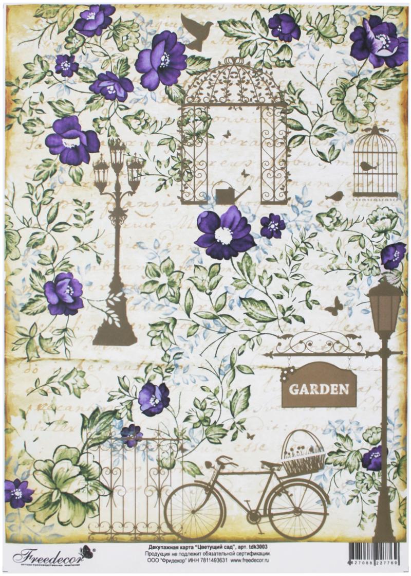 """Декупажная карта Freedecor """"Цветущий сад"""", 21 х 29,7 см. Dk 3003"""