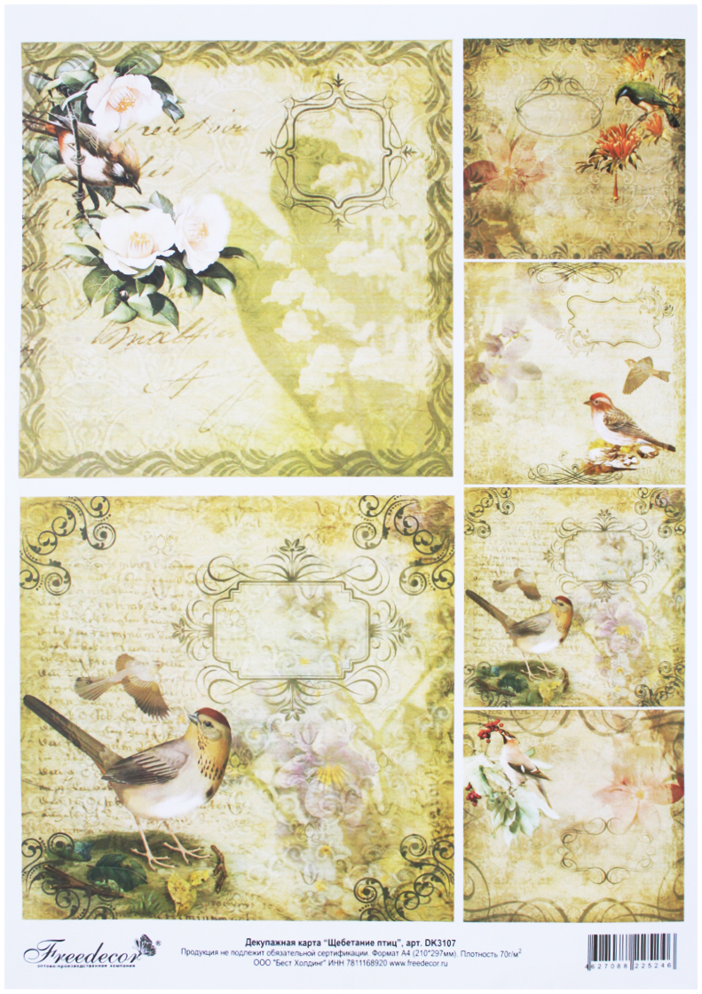 Декупажная карта Freedecor Щебетание птиц, А4, 70 гр./м.кв. Dk 3107685686_3107щебетаниептицДекупажная карта - оригинальная специальная бумага с нанесенным рисунком для использования в технике декупажа. Интересные мотивы, изображенные на бумаге, сделают процесс рукоделия занятным.